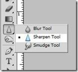 sharpenTool